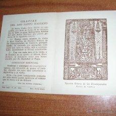 Documentos antiguos: ORACIÓN DEL AÑO SANTO MARIANO 1960 VALENCIA. Lote 40623531