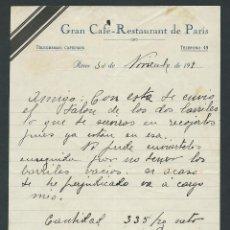 Documentos antiguos: ANTIGUA CARTA TELEGRAMA, GRAN CAFE RESTAURANT DE PARIS REUS AÑO 1929 JOAQUIN OLIVA. Lote 40656301