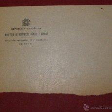 Documentos antiguos: 1/2 CUARTILLA CON MEMBRETE DE REPÚBLICA ESPAÑOLA, MINISTERIO DE INSTRUCCIÓN PÚBLICA. Lote 40701529