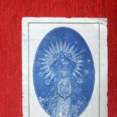 Documentos antiguos: FOLLETO ANTIGUO RECUERDO HOMENAJE VIRGEN D GADOR 1953 POEMA DEDICADO X MANUEL SALMERON PELLON BERJA. Lote 185958192
