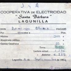 Documentos antigos: RECIBO COOPERATIVA DE ELECTRICIDAD 'SANTA BARBARA' LAGUNILLA DEL JUBERA, LA RIOJA, 1984. Lote 40770970