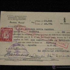 Documentos antiguos: CERTIFICADO DE CUMPLIMIENTO DEL SERVICIO SOCIAL - AÑO 1951. Lote 40813501