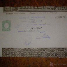 Documentos antiguos: DERECHOS DE MATRÍCULA - PAGOS AL ESTADO - CARDENAL CISNEROS - CURSO 1877 - 88 -. Lote 41087566