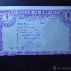 Documentos antiguos: PAGOS AL ESTADO - 1970 - 100 PESETAS - 8ª CLASE -. Lote 41090106