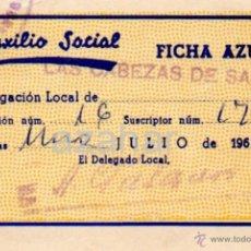 Documentos antiguos: AUXILIO SOCIAL - FICHA AZUL - LAS CABEZAS DE SAN JUAN, SEVILLA - JULIO DE 1967. Lote 41308624