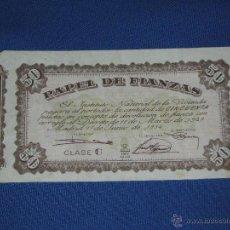 Documentos antiguos: PAPEL DE FIANZAS DEL INSTITUTO NACIONAL DE LA VIVIENDA - 50 - CLASE C. Lote 41474906