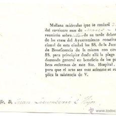 Documentos antiguos: PAMPLONA. JUNTA DE BENEFICENCIA. SIGLO XIX. DOCUMENTO DE CITACIÓN. Lote 41490504