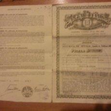 Documentos antigos: POLIZA DE SEGUROS SANTA LUCIA MADRID SUCURSAL SEVILLA 1961. Lote 41611164