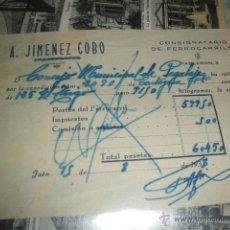 Documentos antiguos: ANTONIO GIMENEZ COBO, CONSIGNATARIO DE FERROCARRILES. JAEN, AGOSTO 1938. NULO, GUERRA CIVIL.. Lote 42030928