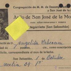 Documentos antiguos: ASILO NIÑAS HUERFANAS POBRES ATEGORRIETA SAN SEBASTIAN GUIPUZCOA VASCO ASILO CONGREGACION CARITATIVA. Lote 42212338