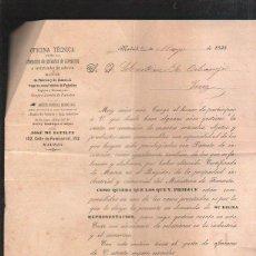 Documentos antiguos: OFICINA TECNICA PARA LA OBTENCION DE PATENTES DE INVECCION Y MARCAS. CIRCULAR. 1898. Lote 42663245