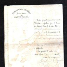 Documentos antiguos: BATALLON CAZADORES VOLUNTARIOS DE SANTA CLARA. CONCESION GRADO DE PRIMER TENIENTE. 1891. Lote 42704790