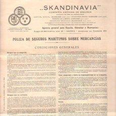 Documentos antiguos: SKANDINAVIA. COMPAÑIA DE SEGUROS. POLIZA SEGUROS MARITIMOS SOBRE MERCANCIAS. SEGUROS VINOS. 1926. Lote 42843210