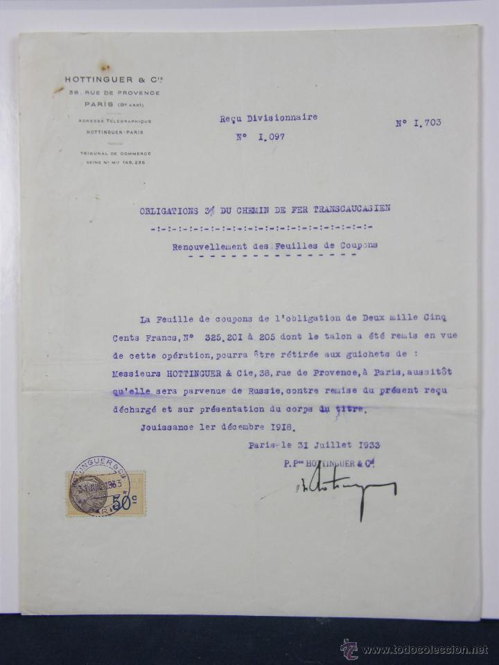 OBLIGACIONES DEL FERROCARRIL TRANSACCIONES HOTTINGUER R CIE PARÍS 1933 27X 21 CM (Coleccionismo - Documentos - Otros documentos)