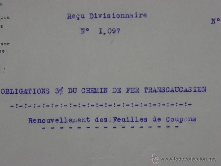 Documentos antiguos: obligaciones del Ferrocarril Transacciones Hottinguer R Cie París 1933 27x 21 cm - Foto 4 - 42968890