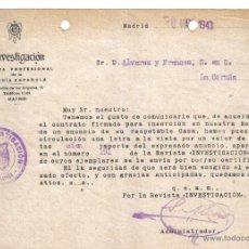 Documents Anciens: INVESTIGACION REVISTA PROFESIONAL DE LA POLICIA ESPAÑOLA MADRID 1943 DIRIGIDA A LA CORUÑA. Lote 42993989