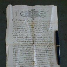 Documentos antiguos: BURBÀGUENA, TERUEL, AÑO 1828. COMPRA VENTA DE UNA CASA, DOCUMENTO 2 HOJAS. Lote 43397146