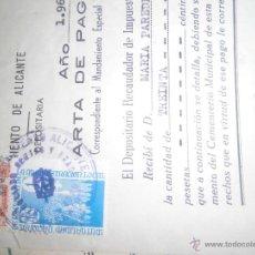 Documentos antiguos: ALICANTE AYUNTAMIENTO SELO 1963 DOCUMENTO . Lote 43491228