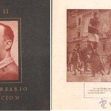 Documentos antiguos: VICH * X ANIVERSARIO DE LA LIBERACIÓN * AÑO 1949. Lote 43502724