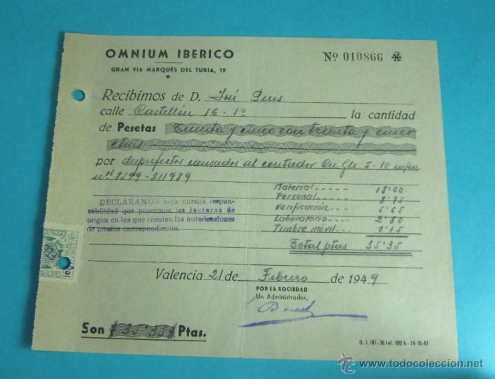 RECIBO PAGO REPARACIÓN CONTADOR. OMNIUM IBÉRICO. VALENCIA. 1949 (Coleccionismo - Documentos - Otros documentos)