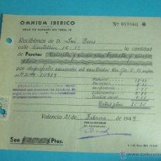 Documentos antiguos: RECIBO PAGO REPARACIÓN CONTADOR. OMNIUM IBÉRICO. VALENCIA. 1949. Lote 43570626