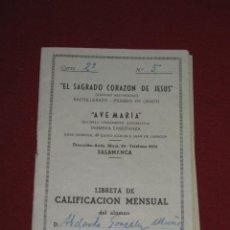 Documentos antiguos: BOLETIN DE NOTAS DE CALIFICACION MENSUAL DE LOS AÑOS 50 - COLEGIO SAGRADO CORAZON JESUS - SALAMANCA. Lote 43935960