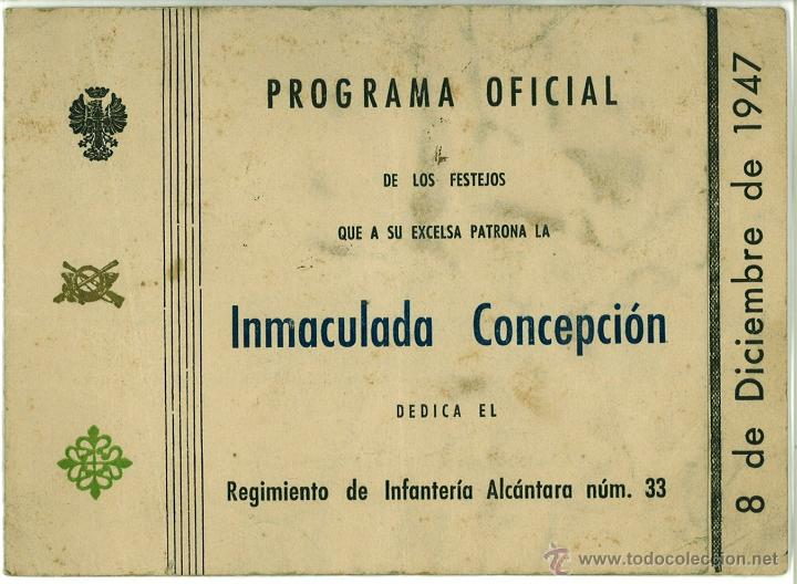 DIPTICO PROGRAMA FESTEJOS INMACULADA, REGIMIENTO INFANTERIA ALCANTARA 33. GERONA 1947 (Coleccionismo - Documentos - Otros documentos)