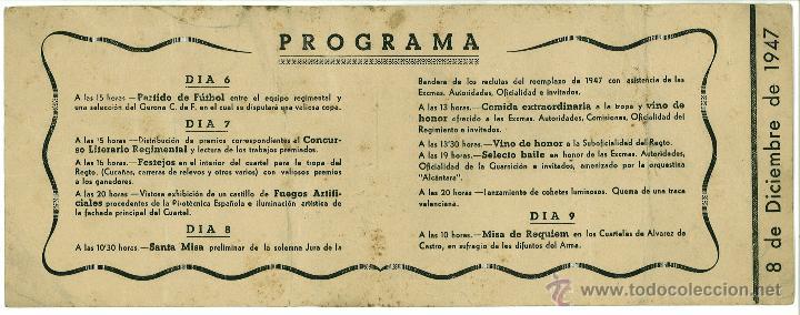 Documentos antiguos: DIPTICO PROGRAMA FESTEJOS INMACULADA, REGIMIENTO INFANTERIA ALCANTARA 33. GERONA 1947 - Foto 2 - 44051766