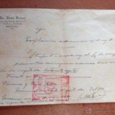 Documentos antiguos: ANTIGUA RECETA MEDICA, DR. JOSÉ BELART. FARMACIA GARCIA OCHOA - BARCELONA. Lote 44108978