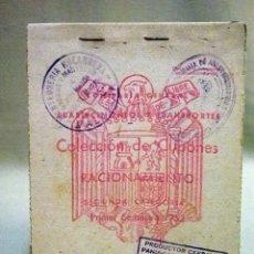 Documentos antiguos: CUPONES DE RACIONAMIENTO, COLECCION DE CUPONES DE RACIONAMIENTO, 1952, ARROZ. Lote 44283624