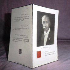 Documentos antiguos: ESQUELA ORIGINAL MUERTE PRESIDENTE LLUIS COMPANYS - AÑO 1940.. Lote 44349479
