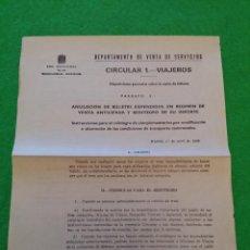 Documentos antiguos: CIRCULAR NUMERO 1 VIAJEROS DE RENFE DE ABRIL DEL 1969. Lote 44375799