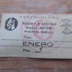Documentos antiguos: FICHA AZUL ALMERIA AUXILIO SOCIAL. Lote 44740830