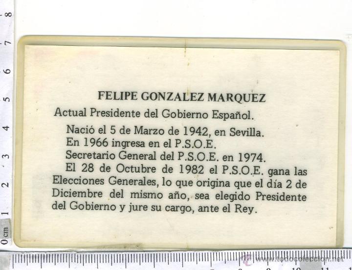Documentos antiguos: CARNET DE FELIPE GONZALEZ MARQUEZ, PRESIDENTE DEL GOBIERNO P.S.O.E - Foto 2 - 44838476