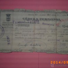 Documentos antiguos: CÈDULA PERSONAL AÑO 1942-DIPUTACIÓN PROV. BARCELONA-AYUNTAMIENTO BARCELONA. Lote 45172132