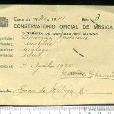 Documentos antiguos: CURIOSO CARNET CON FOTO DEL CONSERVATORIO OFICIAL DE MUSICA , CON ESCUDO DE LA REPUBLICA. Lote 45338519