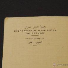 Documentos antiguos: DOS HOJAS DE PAPEL CON EL SELLO DEL MÉDICO DIRECTOR DEL DISPENSARIO MUNICIPAL DE TETUAN.. Lote 45355608