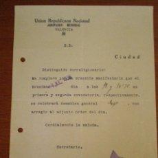 Documentos antiguos: 4 JULIO 1936 VALENCIA. DOCUMENTO CONVOCATORIA UNION REPUBLICANA NACIONAL. REPUBLICA. Lote 45469871
