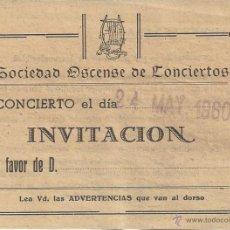 Documentos antiguos: ENTRADA SOCIEDAD OSCENSE DE CONCIERTOS. . AÑO 1960. HUESCA. Lote 45652785