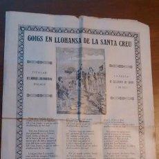 Documentos antiguos: GOIGS / EN LLOHANSA DE LA SANTA CREU / 7ª EDICIÓ / 1921. Lote 45724719