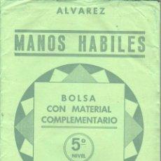 Documentos antigos: SOBRE - TEXTO - ALVAREZ MANOS HABILES SOLSA CON MATERIAL COMPLEMENTARIO Nº 5 NIVEL MIÑON VALLADOLID. Lote 45803844