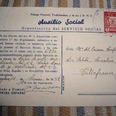 Documentos antiguos: ANTIGUA TARJETA AUXILIO SOCIAL - AÑO 1952 - SERVICIO SOCIAL FALANGE ESPAÑOLA Y JONS. Lote 45820349
