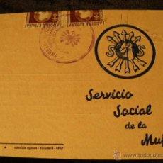 Documentos antiguos: DOCUMENTO SERVICIO SOCIAL DE LA MUJER. Lote 45905469
