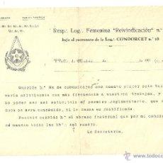 Documentos antiguos: IMPRESO LOGIA MASONERIA UNIVERSAL FAMILIA ESPAÑOLA. Lote 45927130