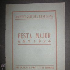 Documentos antiguos: MANRESA - CARLISMO - FESTA MAJOR 1924 - JOVENTUT CARLISTA MANRESANA - (V-1402). Lote 46046811