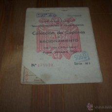Documentos antiguos: CARTILLA DE CUPONES DE RACIONAMIENTO.. Lote 46061352