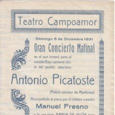 Documentos antiguos: DÍPTICO CONCIERTO TEATRO CAMPOAMOR DE OVIEDO. ANTONIO PICATOSTE. 1931. ASTURIAS. Lote 46154672