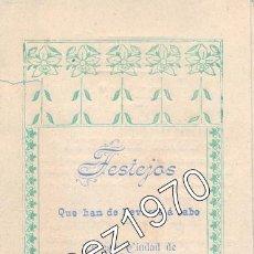 Documentos antiguos: ZAFRA, BADAJOZ, 1906, PROGRAMA FESTEJOS INAUGURACION BARRIO OBRERO, RARISIMO. Lote 46417108