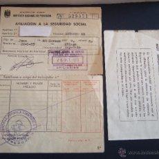 Documentos antiguos: DOCUMENTO CARTILLA DE AFILIACION A LA SEGURIDAD SOCIAL Y ASISTENCIA AL TRABAJADOR - MALAGA 1973. Lote 46537782