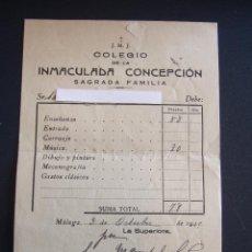 Documentos antiguos: RECIBO GASTOS MENSUALES - COLEGIO SAGRADA FAMILIA - INMACULADA CONCEPCION - MALAGA - 1941. Lote 46539625